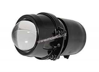 50mm projection light with rubber cap, high beam, H1, 12V / 55W, E-mark.