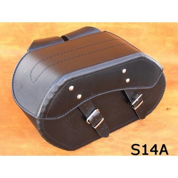 brašny kožené 2x 22 litrů typ 14A